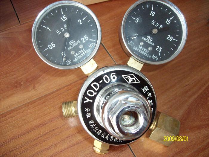 氧气减压器3