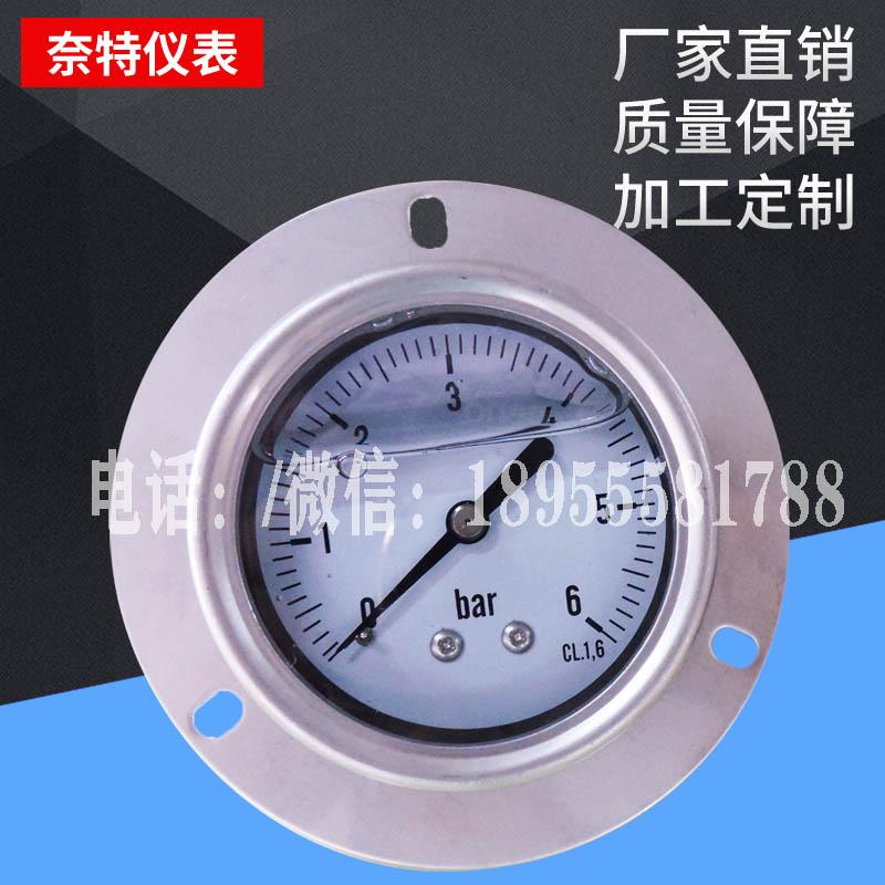 YN60ZTBF維卡一體焊接