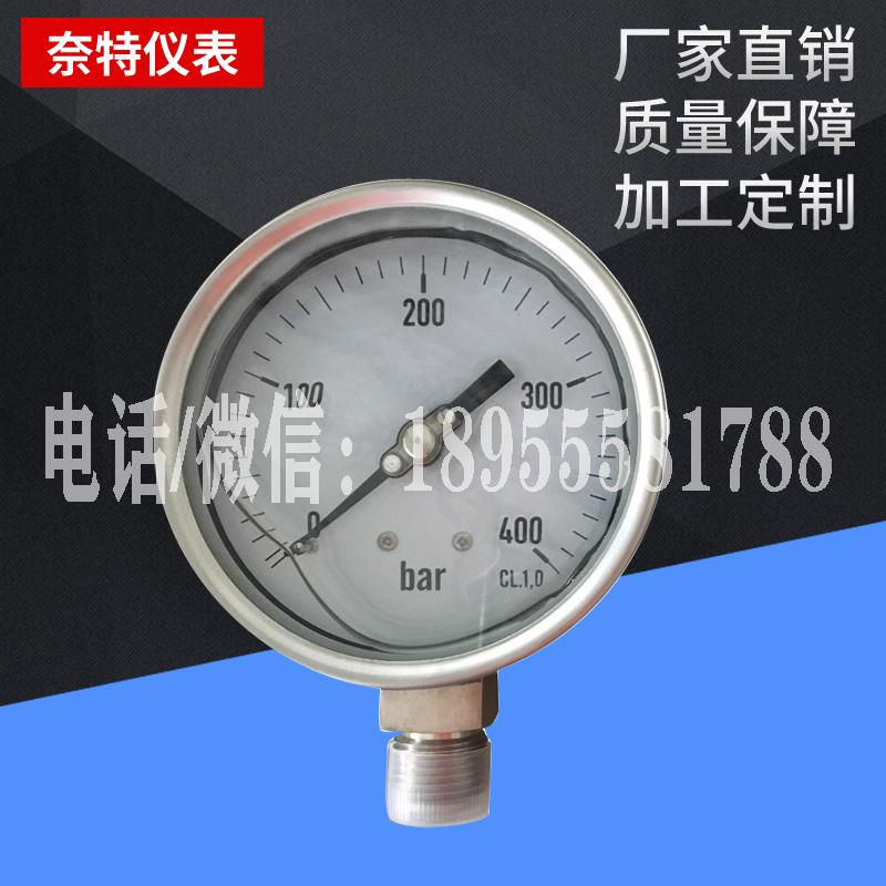YN100BF焊接400bar