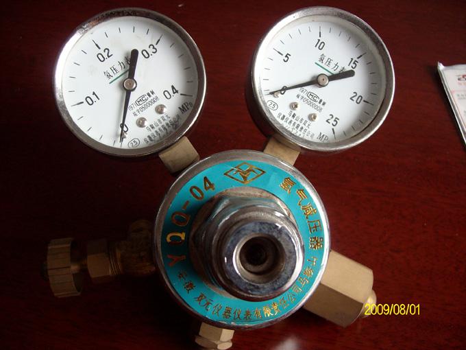 氧氣減壓器2