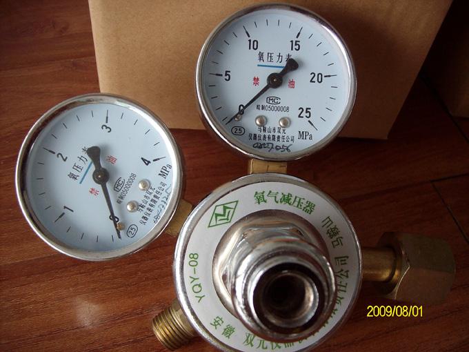 氧氣減壓器1